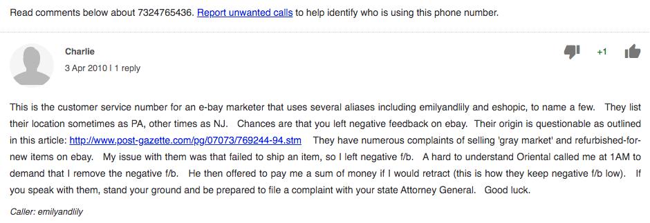 emilyandlily phone number scam